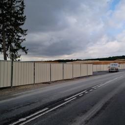 Barrière de chantier pleine ID Protech en bac acier